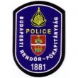 XVIII. kerületi Rendőrkapitányság