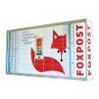 FoxPost Csomagautomata - Árkád