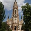 Kőbányai Szent László Plébánia