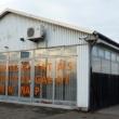 Metalelektro Eredetiségvizsgálat - Fővárosi Autópiac