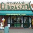 Végvári Cukrászda - Rákoskeresztúr, Pesti út