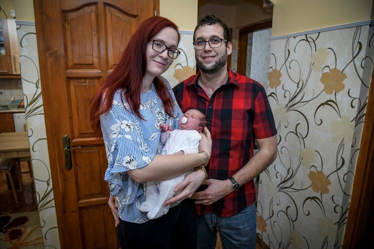 A boldog család (forrás: uj.kispest.hu)